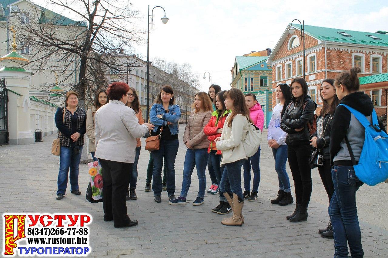 Школьные туры в Казань