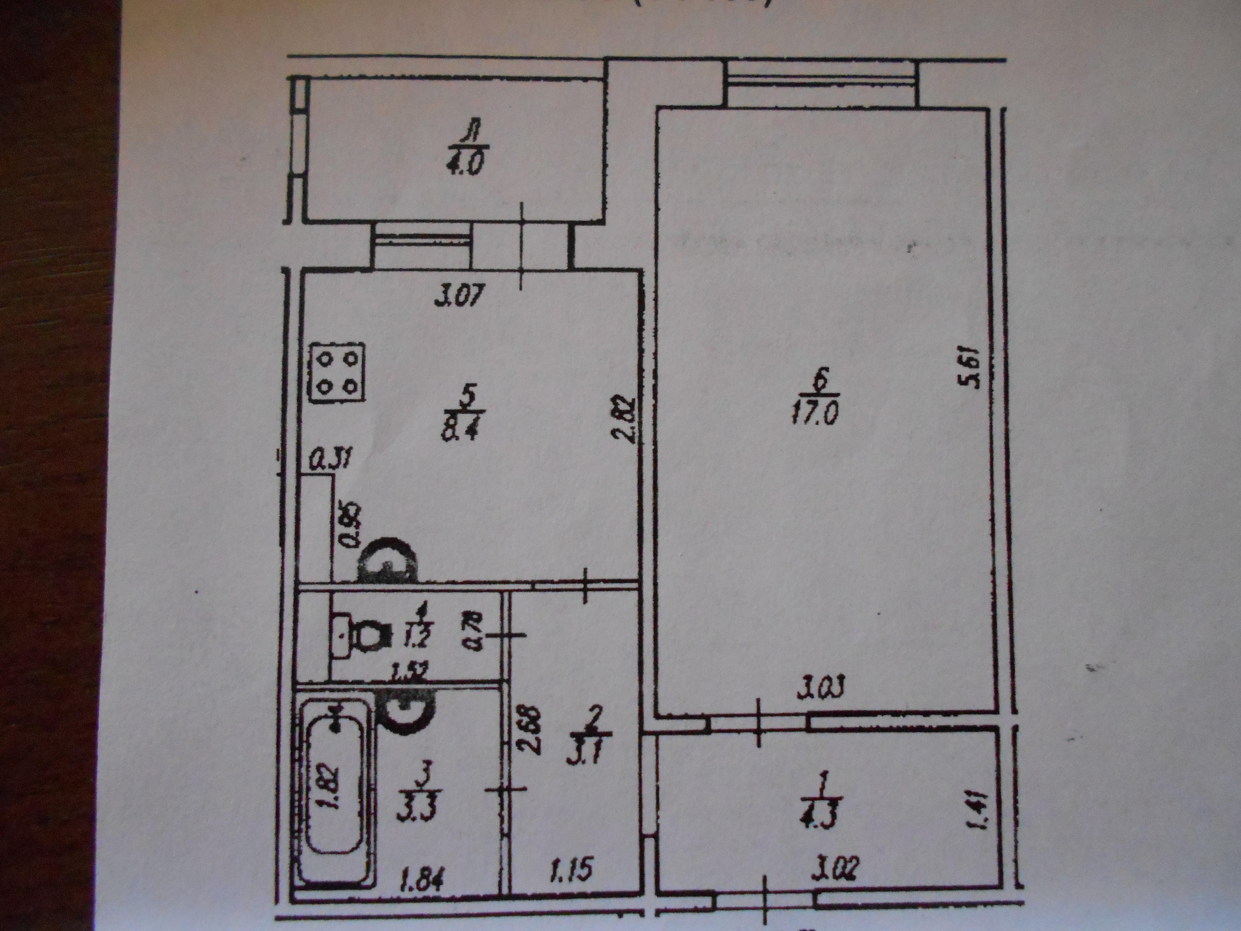 Продам однокомнатную квартиру по ул. Свободы 231