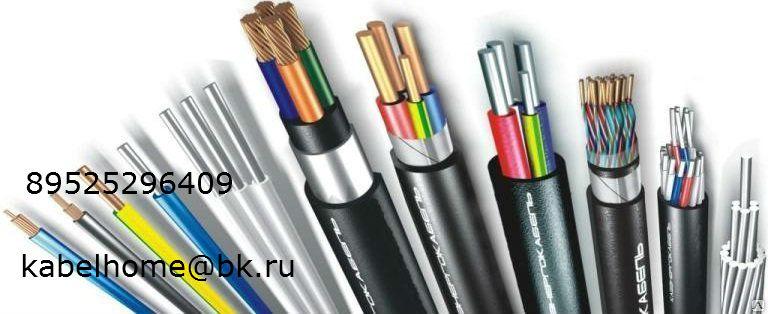 Куплю кабель-провод с хранения или с монтажа