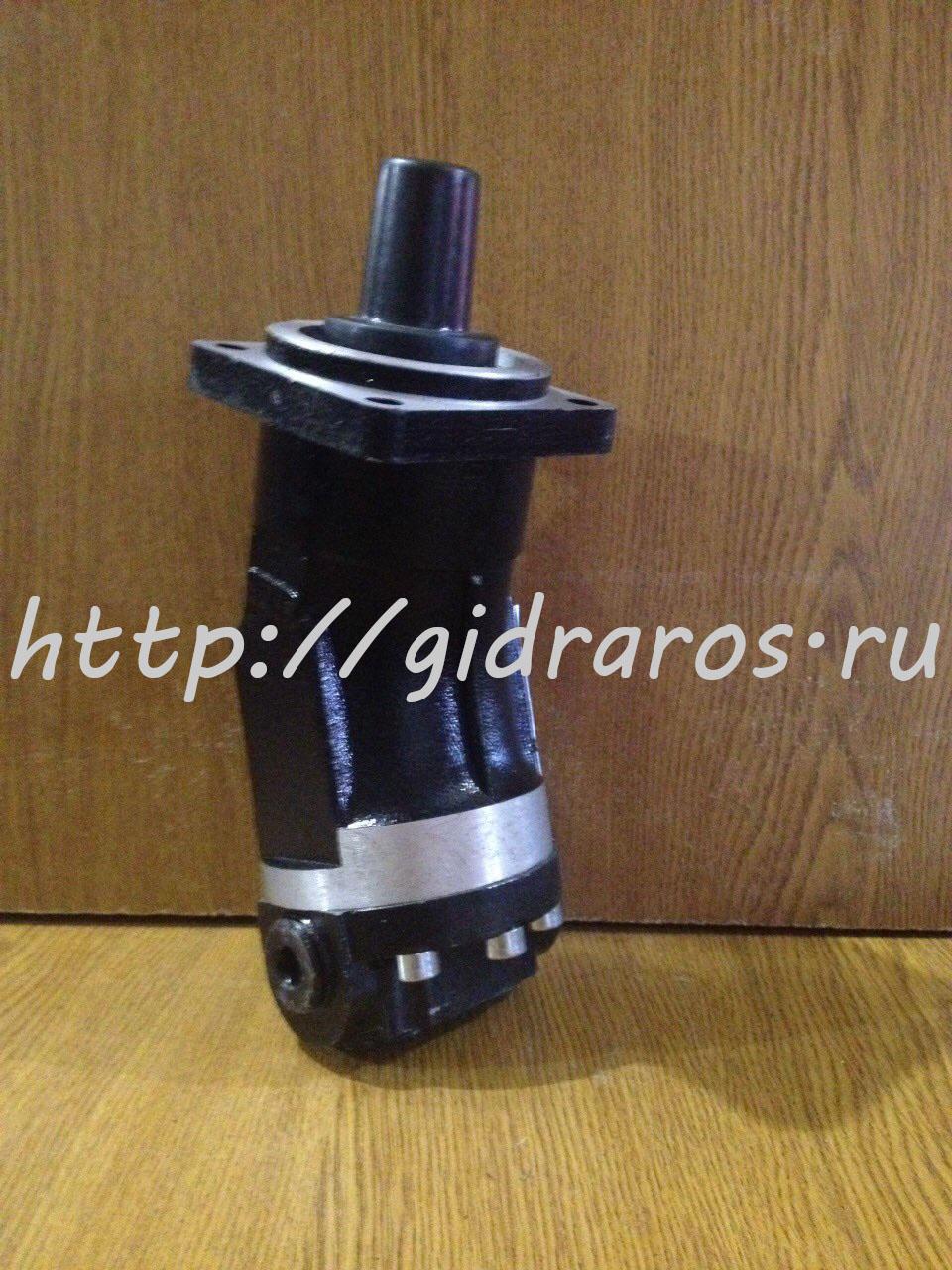 Гидромотор 310.12