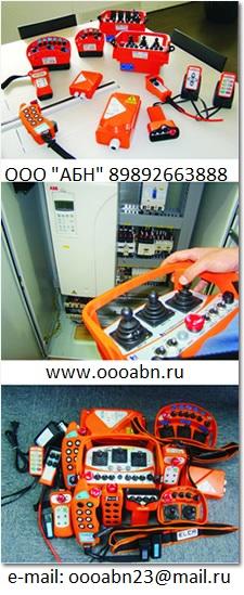 Комплекты радиоуправления, комплектующие, пульты и джойстики для специальной и строительной техники мировых производителей.