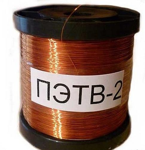 Провода эмалированные ПЭТВ-2