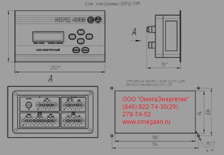 Датчик НОРД, датчик магнитоиндукционный НОРД, Датчик НОРД-И2У 02, Датчик НОРД-И2У 04 цена наличие !!!