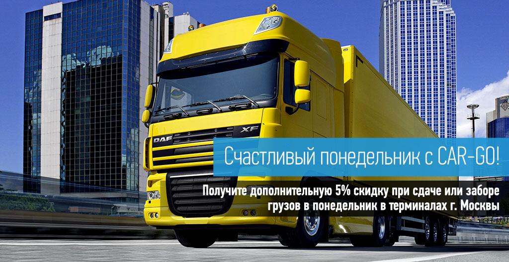 Транспортные перевозки по РФ и РБ.