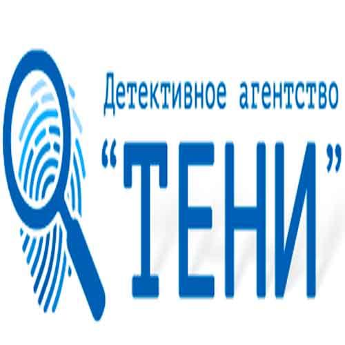 Тени - детективное агентство