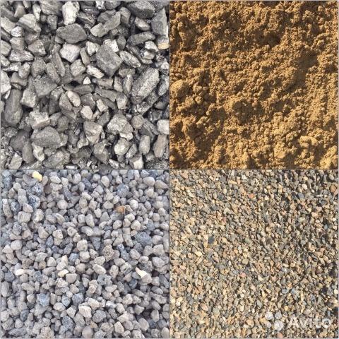 Песок, щебень любой фракции, пгс, грунт.