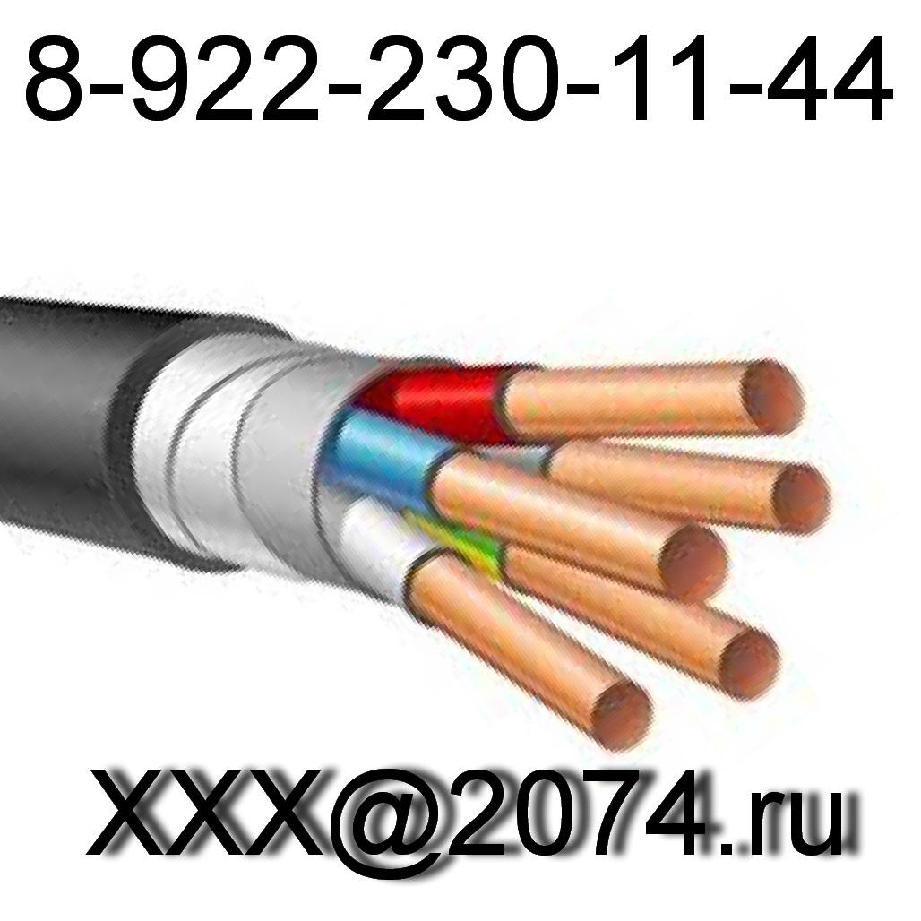 Куплю кабель, провод, неликвиды дорого