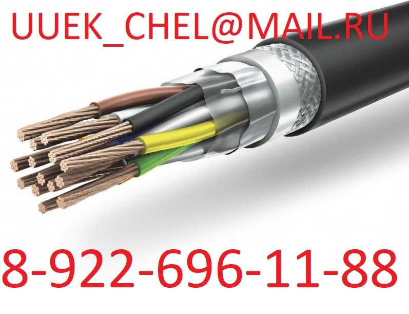 Куплю кабель/провод остатки с монтажа