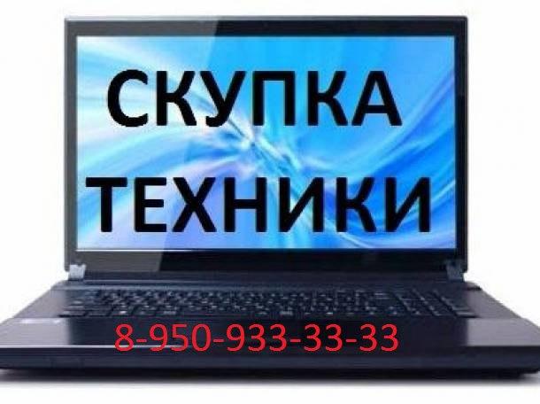 Куплю процессоры ДОРОГО