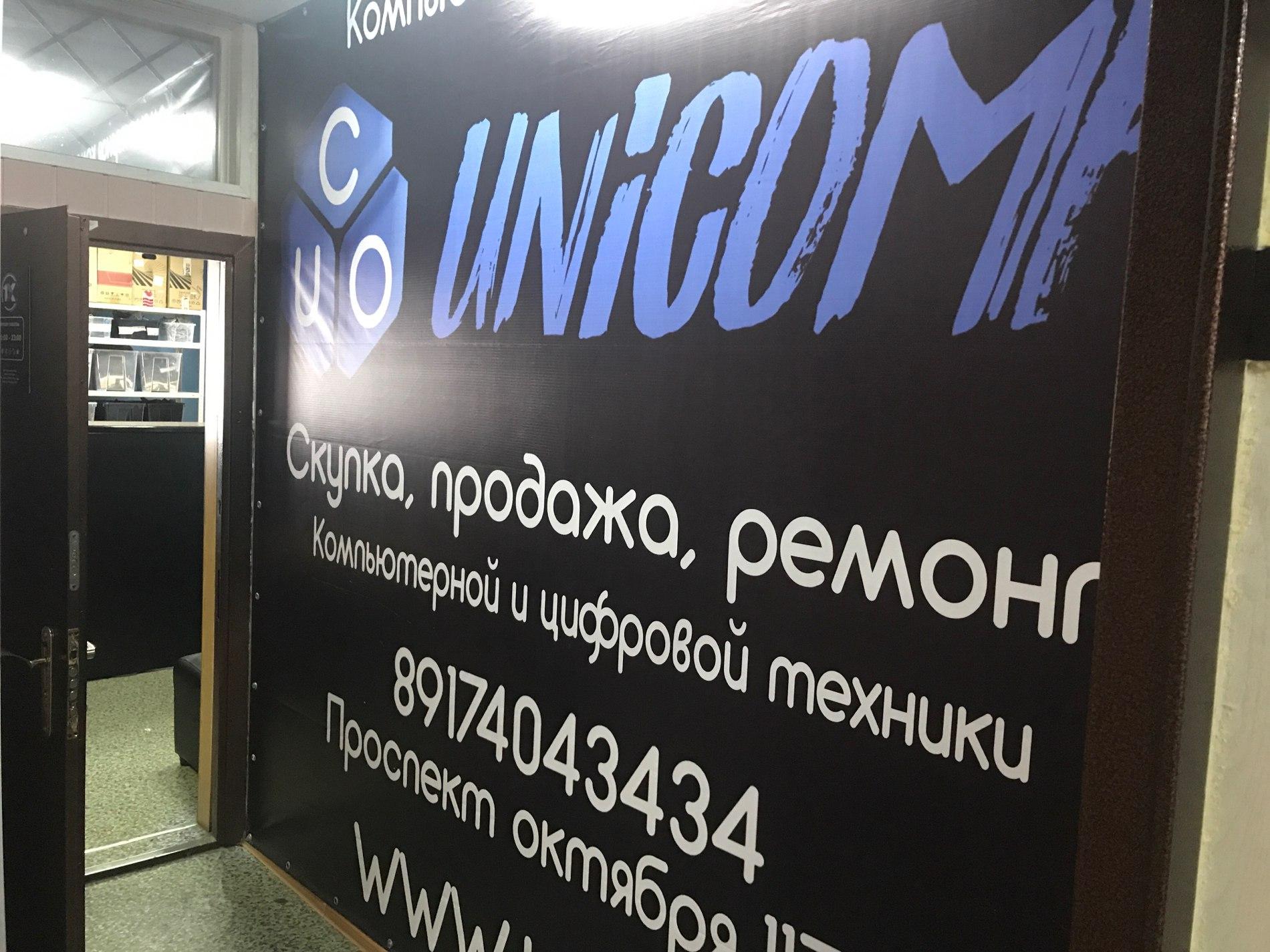 Скупка сетевого оборудования  http://102comp.ru/