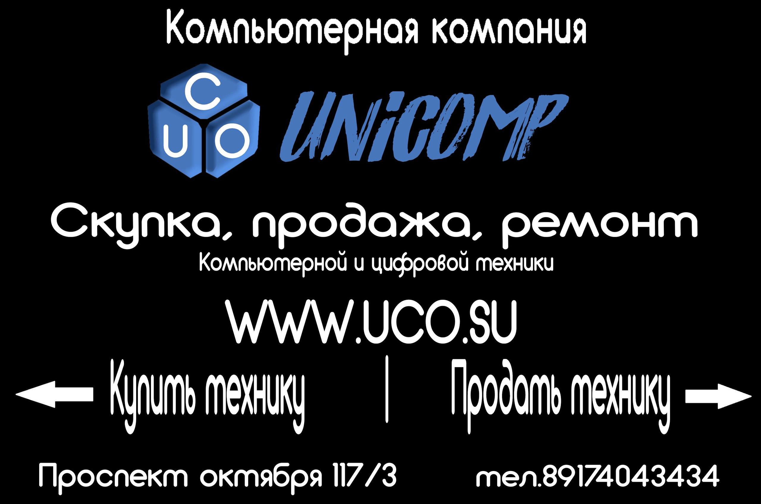 Скупка аудио технику http://102comp.ru/