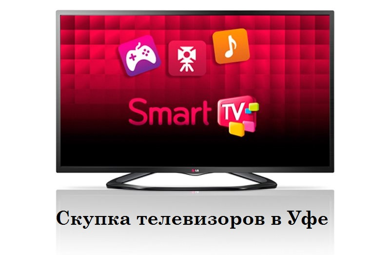 Скупка телевизоров http://102comp.ru/