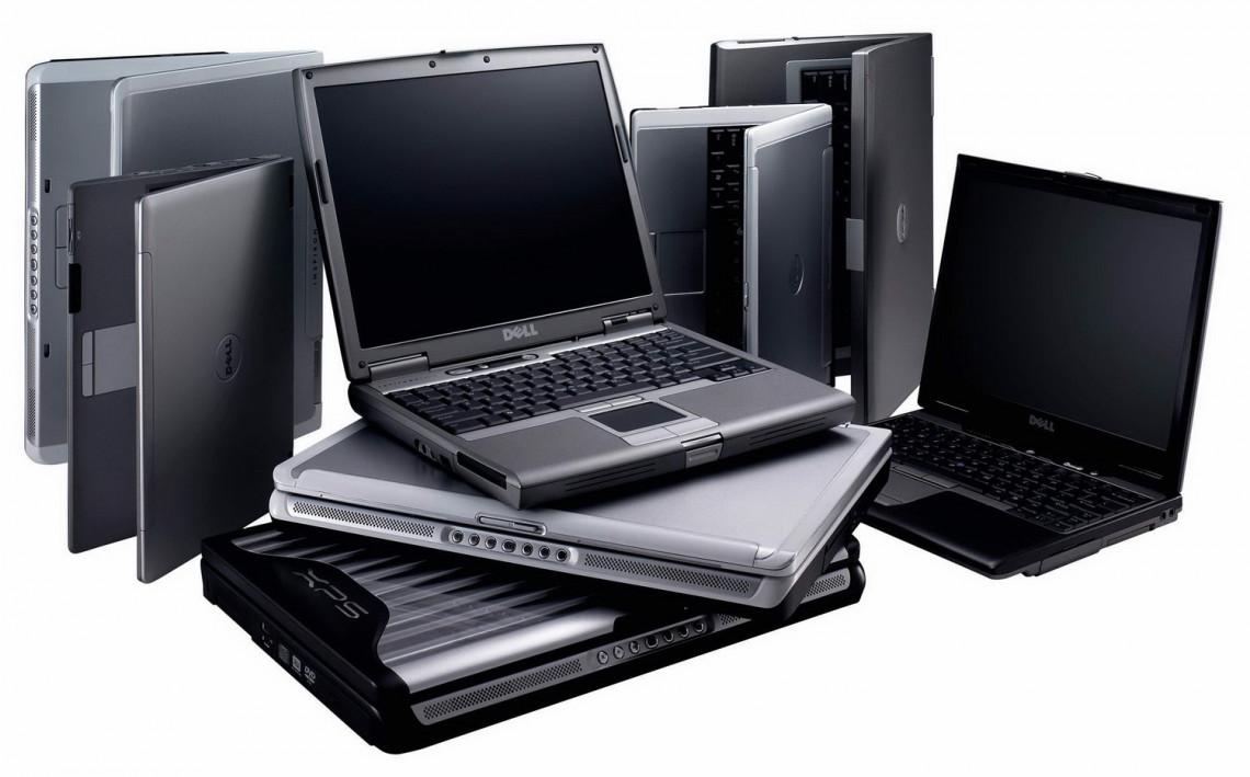 Скупка ноутбуков в Уфе http://www.uco.su/catalog/skupka-noutbukov-v-ufe-