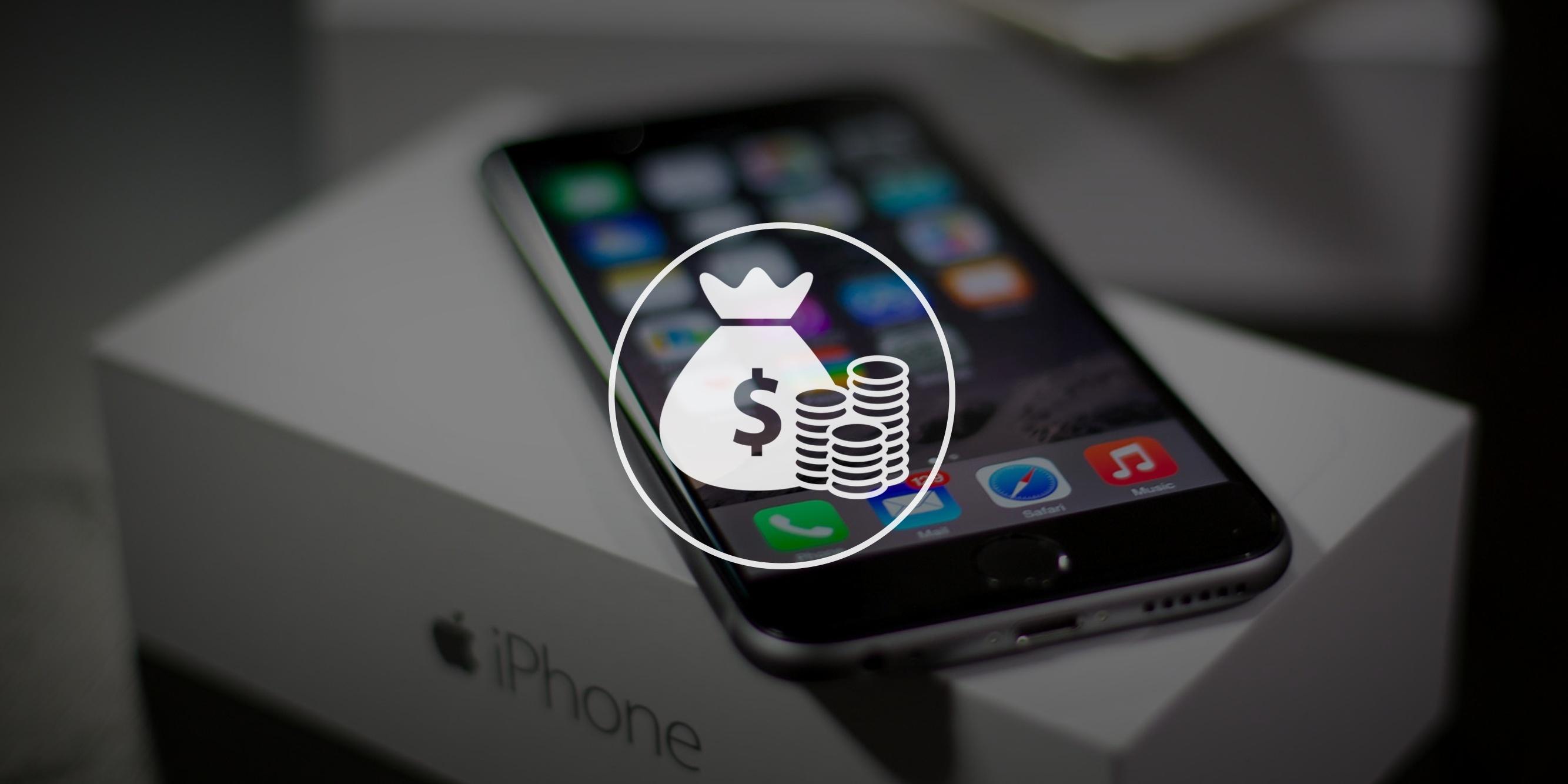 Скупка iPhone и Android смартфонов в Уфе http://www.uco.su/catalog/skupka-telefonov-v-ufa