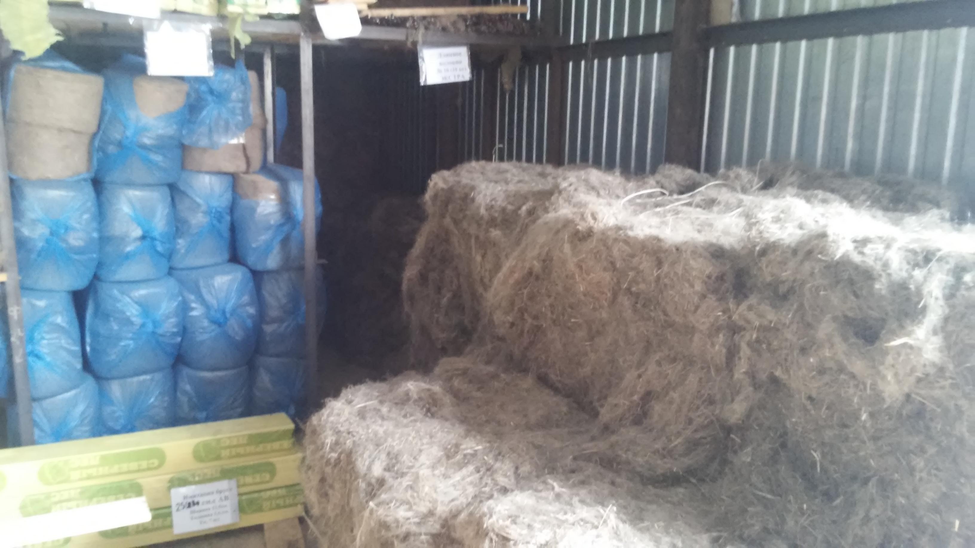 Пакля строительная в тюках, рулонах ,  льноватин под брус
