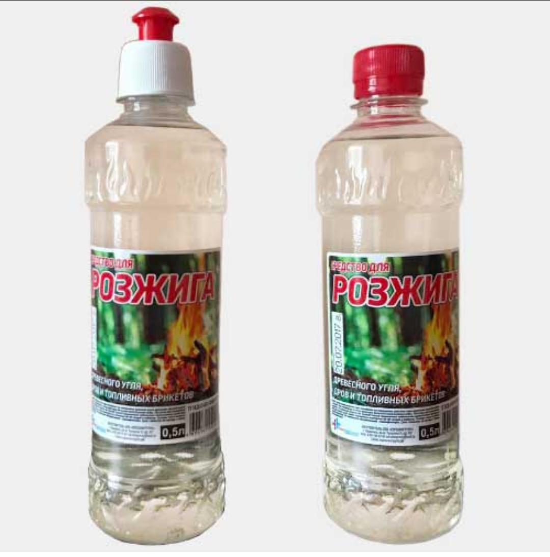 Жидкость для РОЗЖИГА костра 0.5л