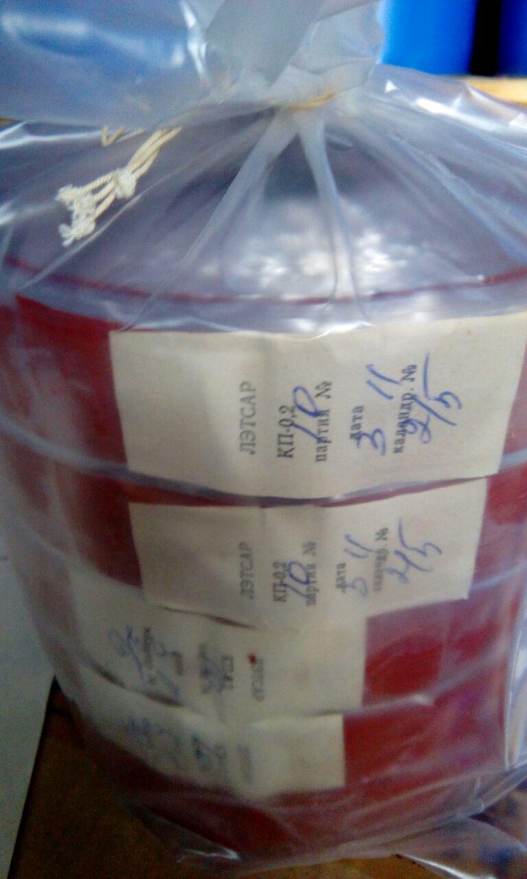 купим имидофлекс, лэтсар, стеклоткань, лакоткань, оргстекло, неликвиды, с хранения