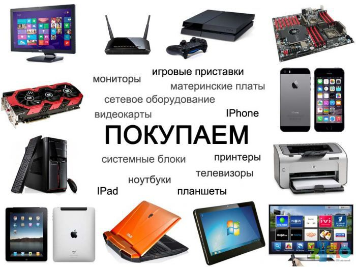 Скупаю БУ компьютеры, комплектующие, ноутбуки, смартфоны итд