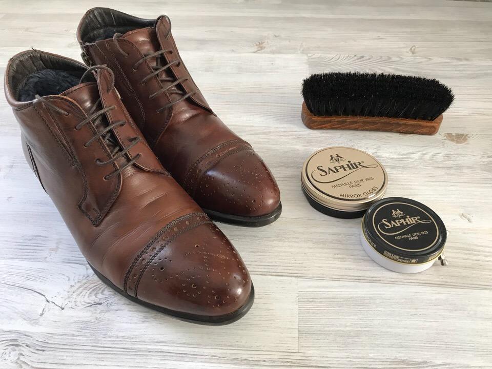 Мастерская по уходу за обувью