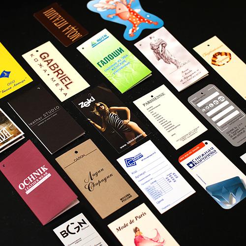 Этикетки бумажные картонные на одежду