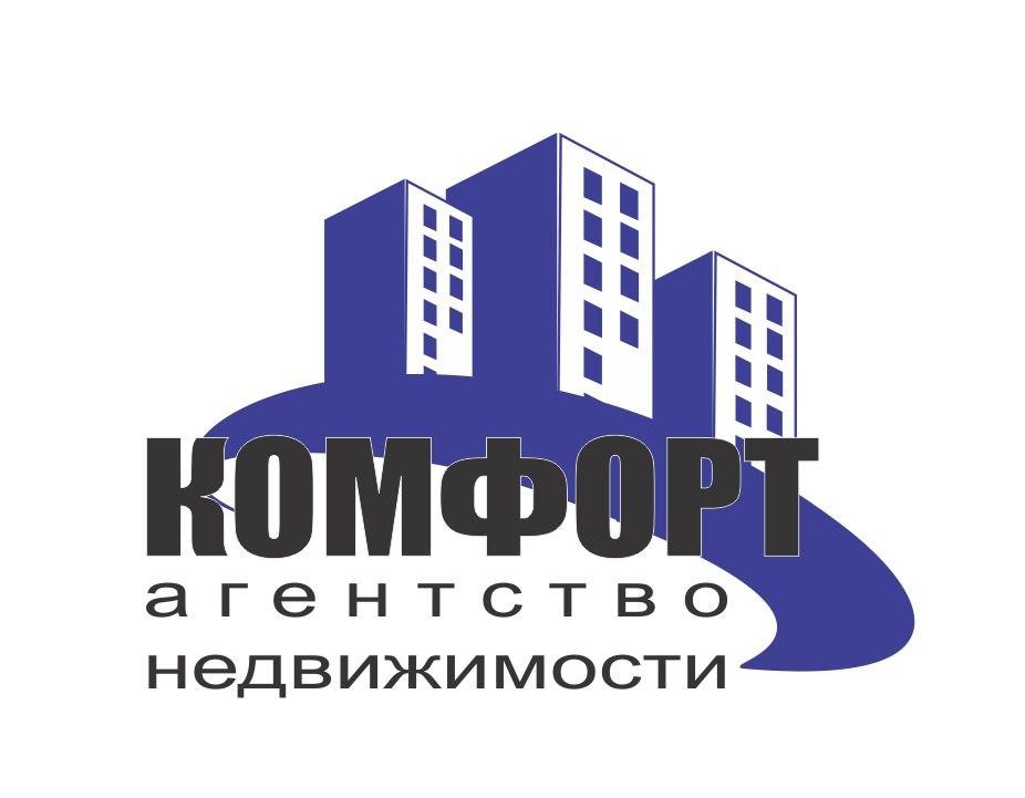 Агенству недвижимости требуются сотрудники