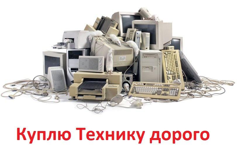 Скупка техники в Уфе https://102skupka.ru/