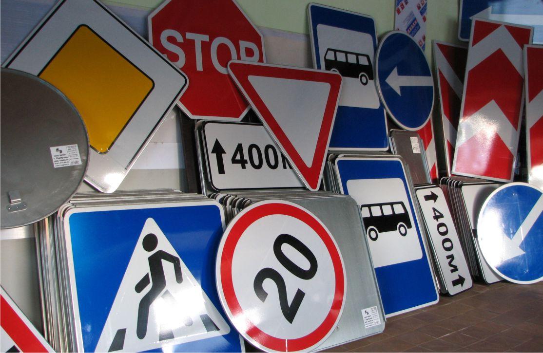 Дорожный знак парковка для инвалида