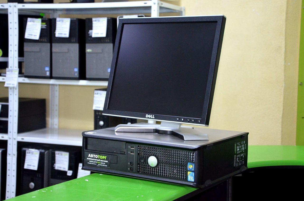 Скупка компьютеров в Уфе http://www.computers-ufa.ru/