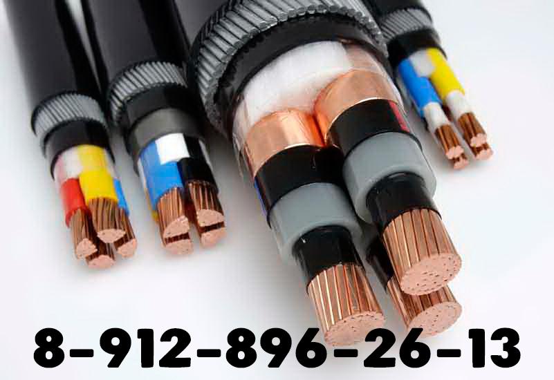 Куплю кабель любой кабель дорого
