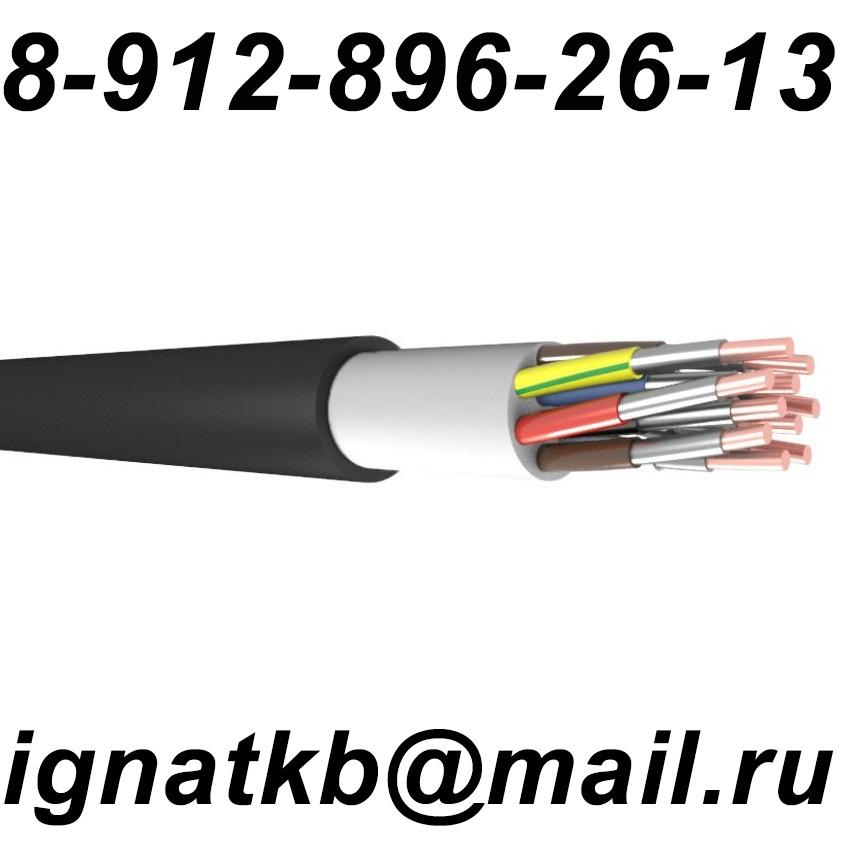 Куплю кабель и провод с хранения