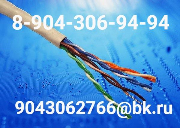 Куплю кабель провод с хранения. Россия (все регионы) , Казахстан