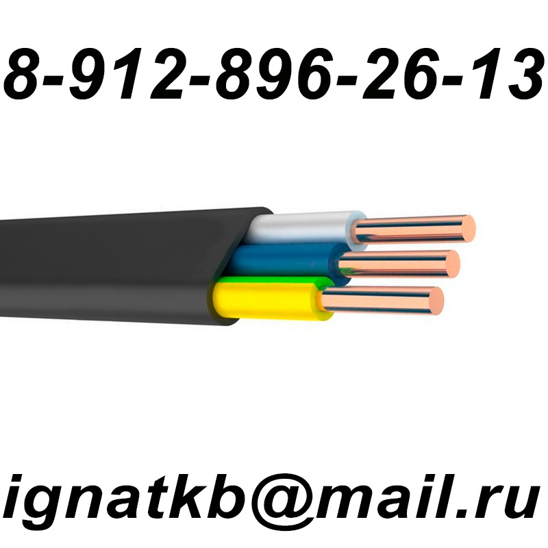 Куплю любой кабель дорого!!!