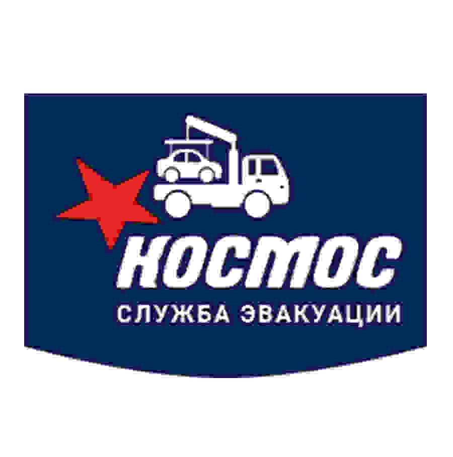 """Служба эвакуации """"Космос"""""""