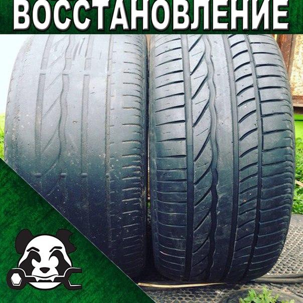 восстановление протектора шин