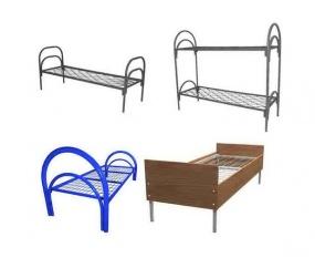 Одноярусные металлические кровати, кровати для строителей
