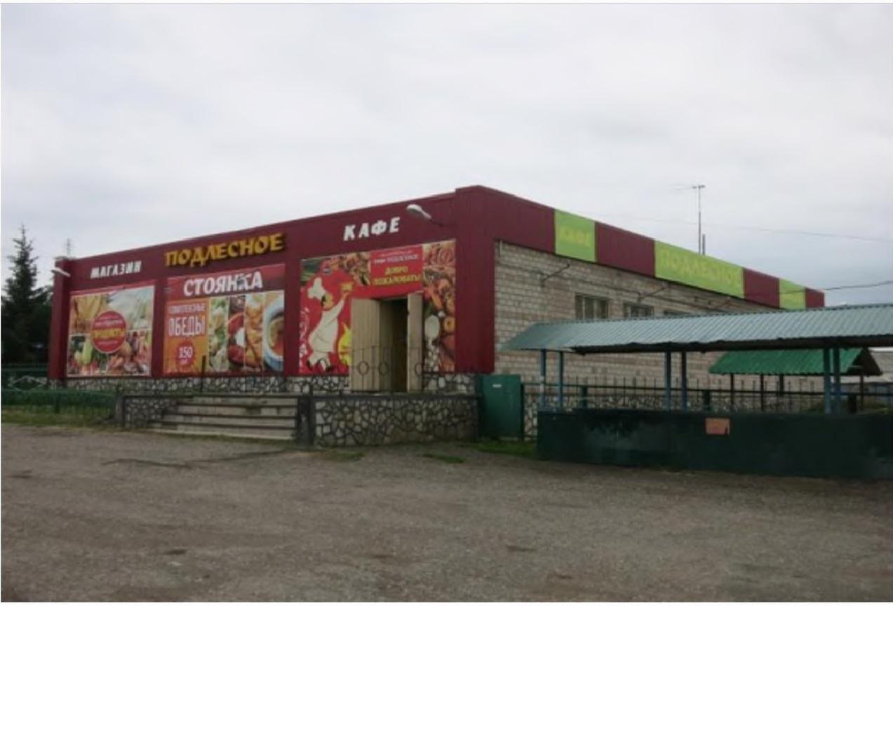 продается комплекс зданий на трассе Уфа-Оренбург