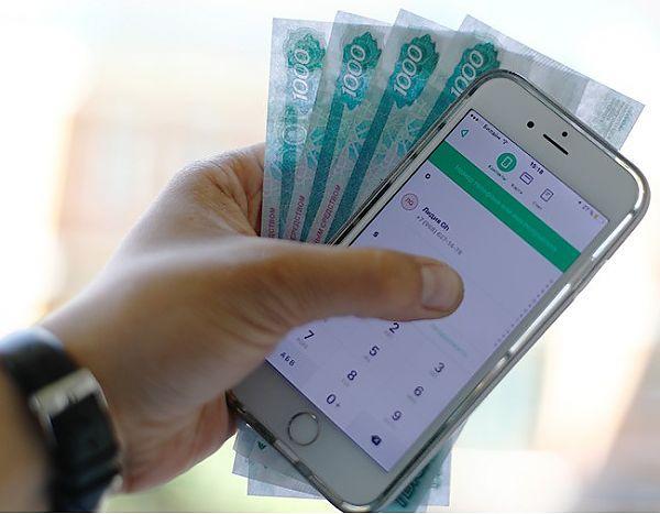 Скупка Телефонов дорого в Уфе 8917-404-34-34