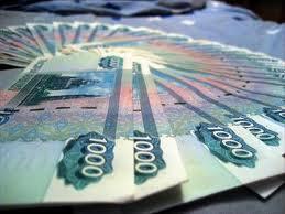 Финансовая помощь Уфа