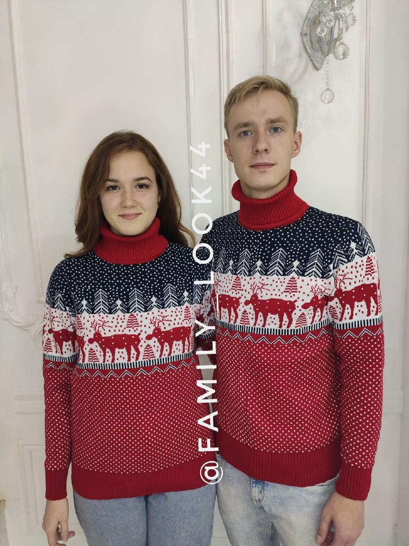 Новогодние свитера с оленями оптом