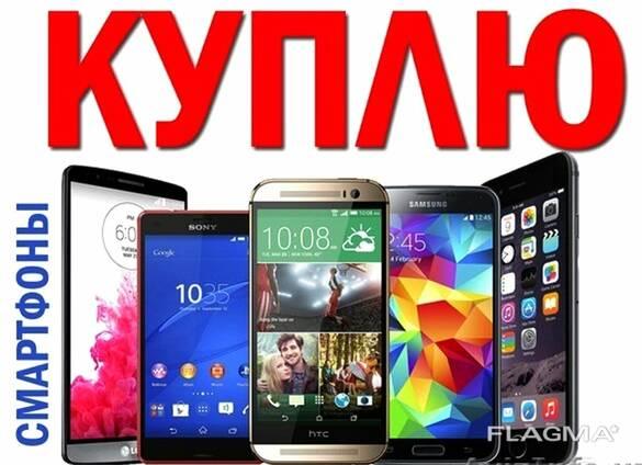 Скупка телефонов в Уфе дорого.http://unicomp.su/
