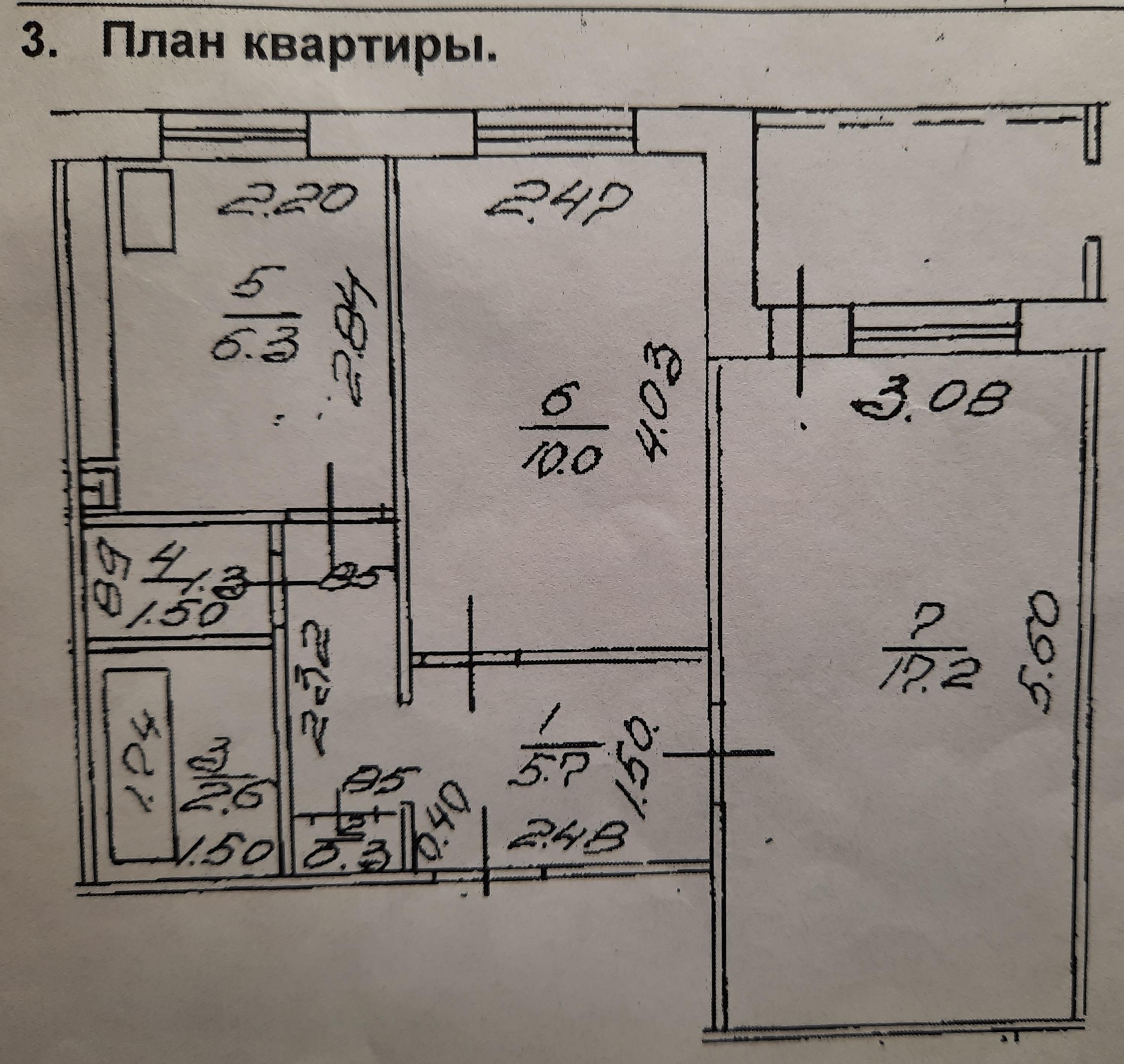 2-х комнатная квартира в микрорайоне Сипайлово