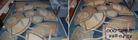 ХИМЧИСТКА ковров, ковровых покрытий и мягкой мебели НА ДОМУ
