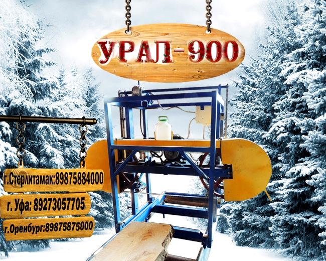 ООО Декор предлагает деревообрабатывающее оборудование