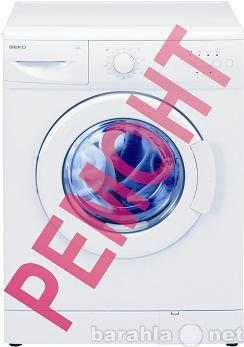 Ремонт стиральных машин, посудомоечных машин На дому. 89872548088 Гарантия!!!!