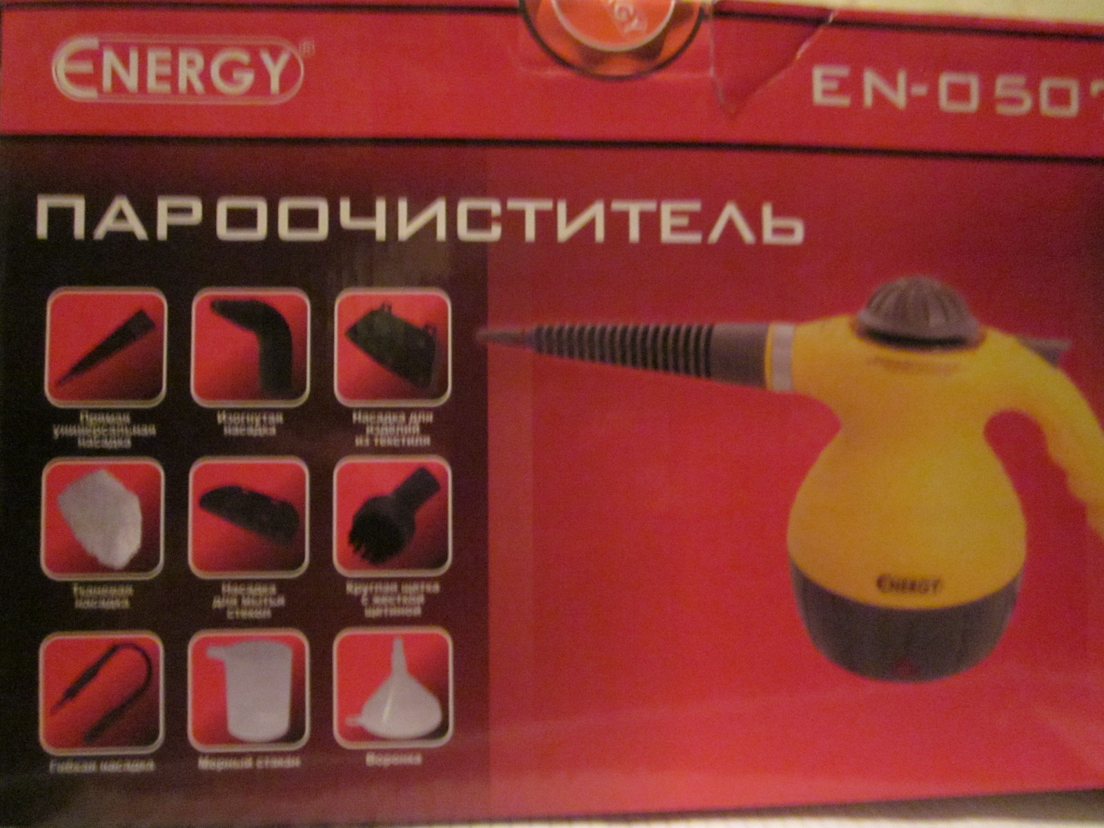 Пароочиститель Energy