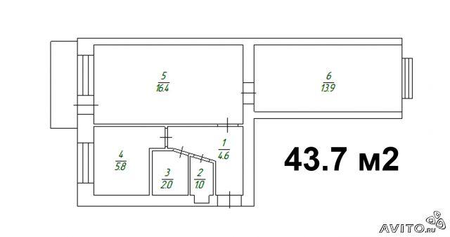 продается 2-х комнатная квартира 2 400 000р