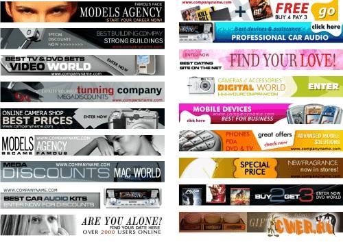 Разработка рекламы, логотипов, визиток.