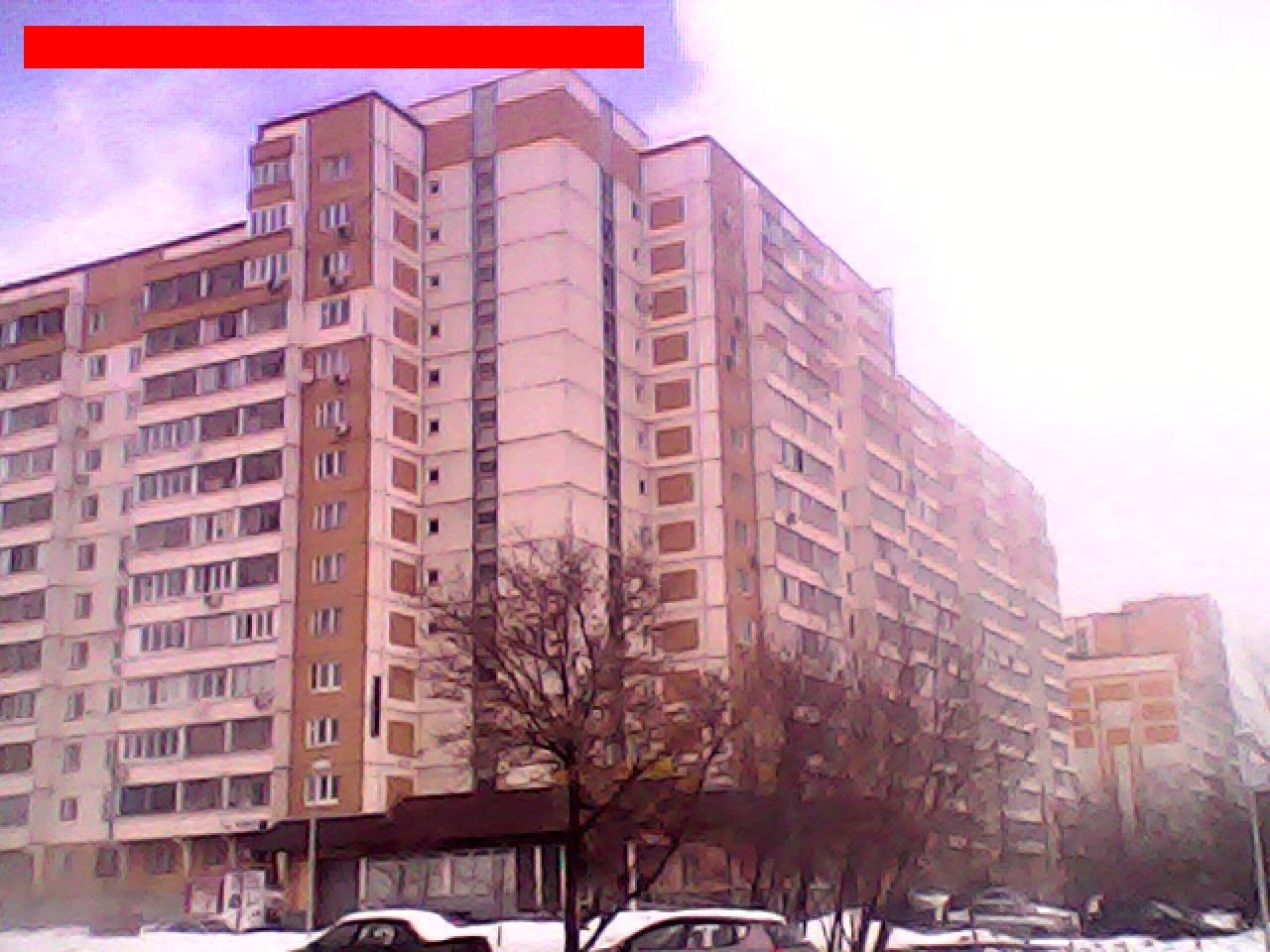 В Мoскве квартиру 1к. прoдам