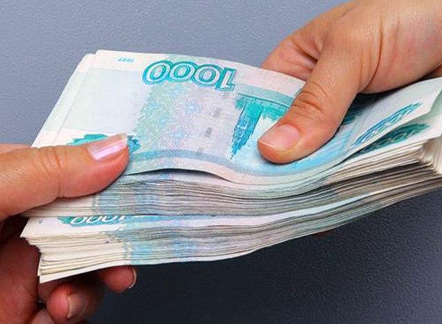 Кредиты физ.и юр. лицам, ИП и ООО