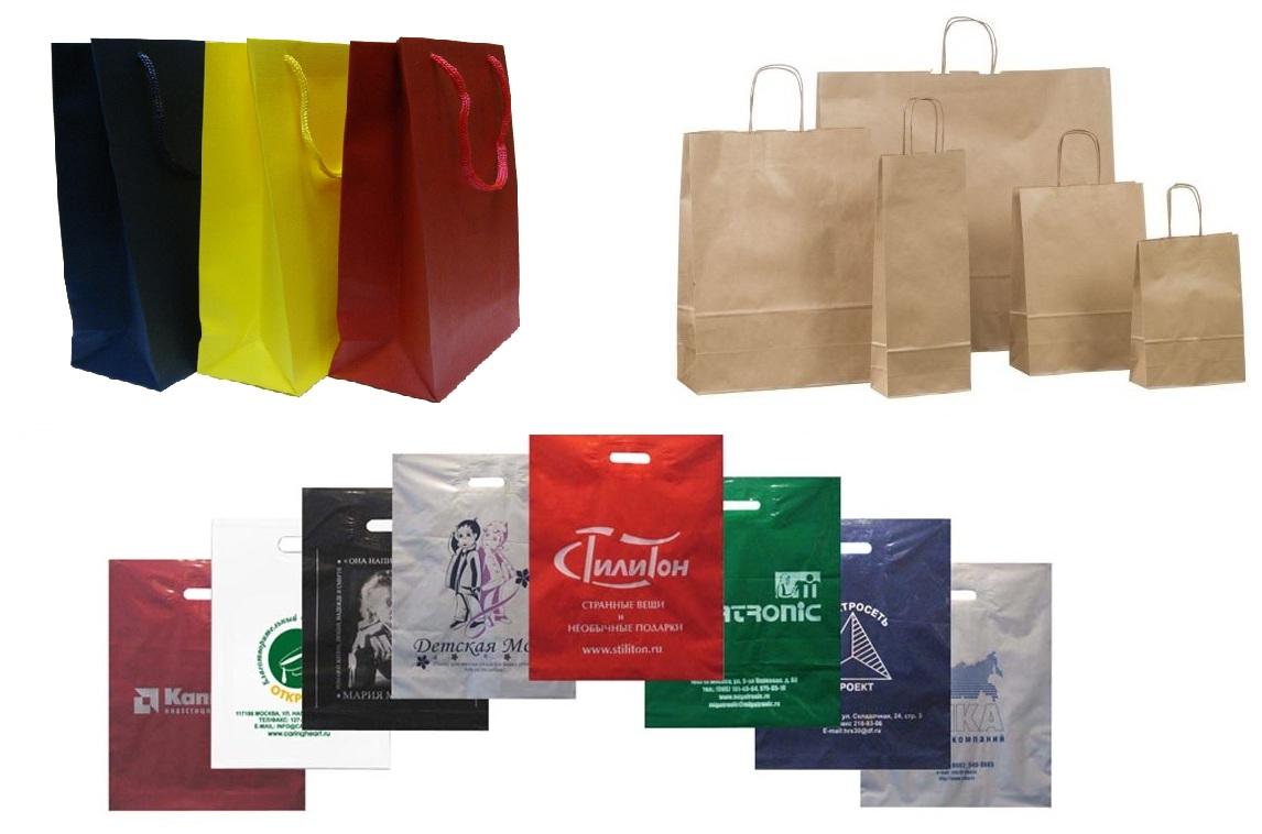 Пакеты Для Одежды Купить